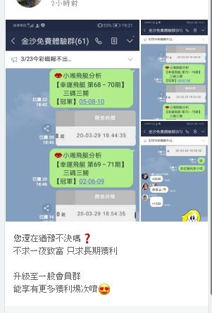 @金沙娛樂城@專業帶牌群歡迎加入