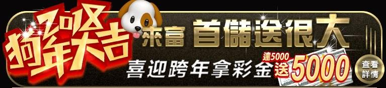 白金漢宮娛樂城-首存100%回饋優惠存1000送 1000!