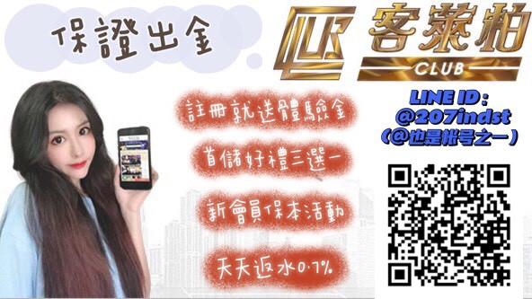好贏娛樂城(HOIN娛樂城)-【客萊柏娛樂城】首儲優惠1000送2000 - 再參加團隊二儲優惠1000送1000